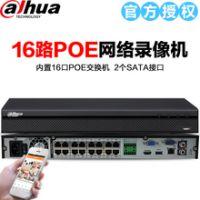 大华16路POE网络数字高清硬盘录像机NVR监控主机DH-NVR4216-16P