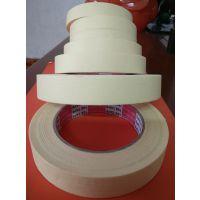 美纹胶带 家具塑胶喷漆胶带 贴电路板专用高温胶12*20