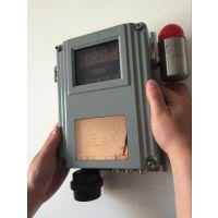 供应博世瑞BR-ZX500型固定式粉尘浓度检测仪