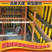 新型剪力墙模板支撑方钢代替传统施工不跑模涨模