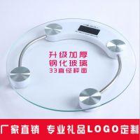 济南供应33cm大号健康人体秤 礼品钢化玻璃秤 印LOGO
