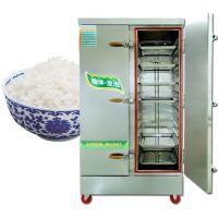 乐陵食品机械厂家供应 电气两用银鹤30层蒸箱 全不锈钢材质 商用双门蒸馒头米饭