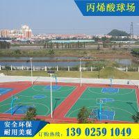 中山弹性丙烯酸场地施工地坪漆 篮球场羽毛球场乒乓球场地铺设