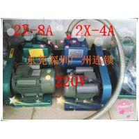 供应福建,山东,江苏,苏州,徐州,2X真空泵,2X-8真空脱泡专用泵