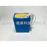 专业供应合一能源12V-6AH动力锂电池包