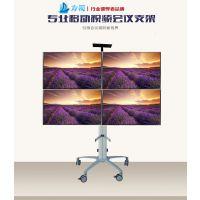 多个液晶屏落地支架 挂4台55寸电视移动推车 视频会议立式移动架