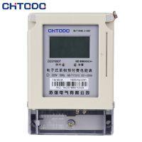 拓强电气 DDSY6607预付费插卡电表生产厂家