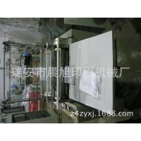 塑料编织袋生产设备