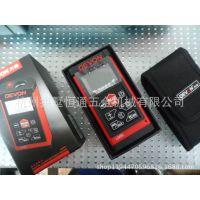 杭州恒通-手持大有 测距仪 激光尺电子尺测量仪电子测距仪