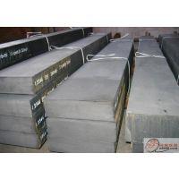 上海718H模具钢价格、苏州718H模具钢硬度、昆山718H模具钢厂家
