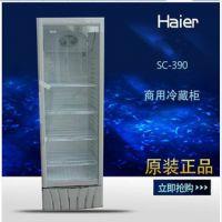 Haier/海尔 SC-390 商用立式单门冷藏柜保鲜柜超市饮料柜展示柜