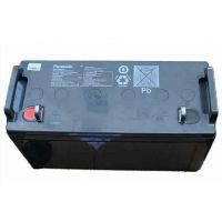 松下12V100AH蓄电池LC-P12100ST松下蓄电池代理直销