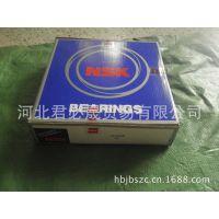 日本NSK轴承 N1014高压三相电机轴承2114圆柱滚子进口轴承