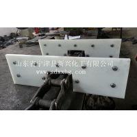 厂家直销输送机专用超高分子量聚乙烯刮板