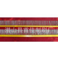 供应钢丝毛刷条 规格不限 定做非标产品