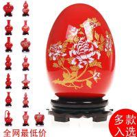 景德镇陶瓷 中国红牡丹花瓶 现代时尚家饰摆件 新房摆设 礼品