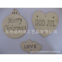 供应木头圣诞系列,圣诞系列装饰品 木质挂件挂件 厂家生产