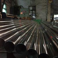 提供不锈钢异形管加工 不锈钢椭圆管 不锈钢家具用品