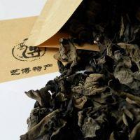 批发东北野生黑木耳农产品干货食用菌 木耳250g/袋 优质 产地直销