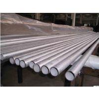 产家专卖15CrMo高环保高质量合金结构钢