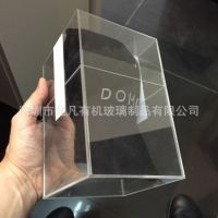 亚克力透明帽盒 有机玻璃天地盖方形透明盒子加工定做  打样链接