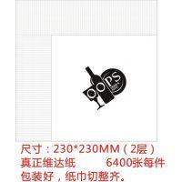 湖南定做广告餐巾纸(印字方巾)