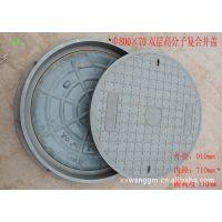 厂家供应球墨铸铁双层井盖.树脂复合700双层井盖.不锈钢井盖