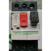 【全网爆款】施耐德空开GV2-ME07C电动机断路器 1.6-2.5A/电动机保护器