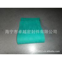 供应氟橡胶混炼胶 无味氟橡胶半成品 氟胶制品