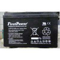 一电蓄电池LFP12100价格