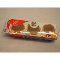 供应精美和路雪冰淇淋包装纸盒 定制冰淇淋包装盒