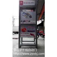 广州atm机防护舱生产商【子午线】银行专用防护亭【报价】