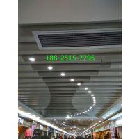 商场氟碳铝格栅吊顶-购物城造型铝天花-灰色铝方通天花