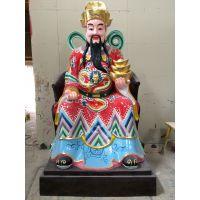 宗教神像/塑像 财神 文财神 财神爷 财帛星君 厂家定做玻璃钢佛像