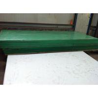 山西天罡UHMWPE衬板,UPE板,超高分子量聚乙烯板,塑料耐磨衬板
