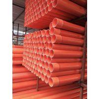 四川成都供应PVC电力电缆护套管110*3批发