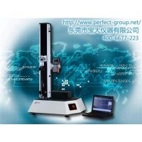 宝大仪器(在线咨询)_白银电子拉力试验机_塑料电子拉力试验机