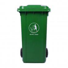 贵阳小区垃圾桶,贵州垃圾桶厂