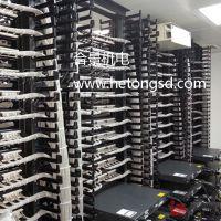 综合布线系统 综合布线工程 建筑综合布线工程