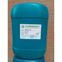 净彻高效循环水管道水垢阻垢剂 如何防止水池结水垢高效灰水阻垢剂