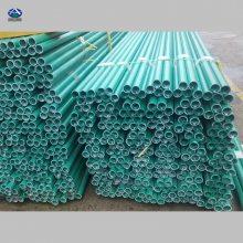 玻璃钢圆管50*5的多钱一米 灰色的铁路上用的拉挤型材 华强
