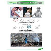 上海哪里有卖除臭液杀毒液的13262981149