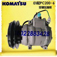 小松200-6空调压缩机 小松PC200-6挖掘机空调压缩机139295959128