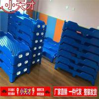 小天才儿童床 幼儿园床 通铺床 塑料木板床 早教中心午睡专业床 东莞厂家直销
