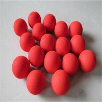 深圳同球厂家生产 EVA研磨球 30-100mm发泡宠物玩具弹力球