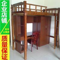 厂家订做实木单人上床下桌员工宿舍床大学生带衣柜松木公寓床三枫家具古典中式