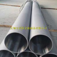 无锡双相不锈钢管厂供应耐氯离子超级saf2507不锈钢管