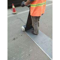 江西防裂贴抗裂贴贴缝带道路裂缝防治新技术