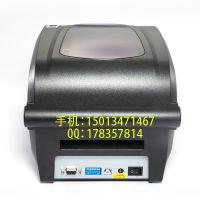 ZMIN X5高清条码打印机 不干胶二维码打印机 国产标签机