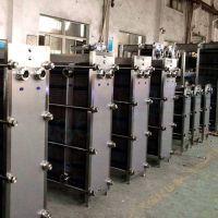 厂家直销 冰淇淋专用 冷却器 冷凝器 板换 板式换热器 BR0.25